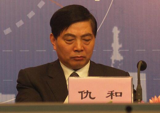 仇和等五人被公诉,武长顺案将在郑州中院审理