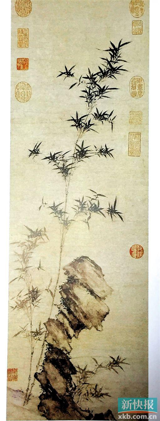 ■管道昇 竹石图