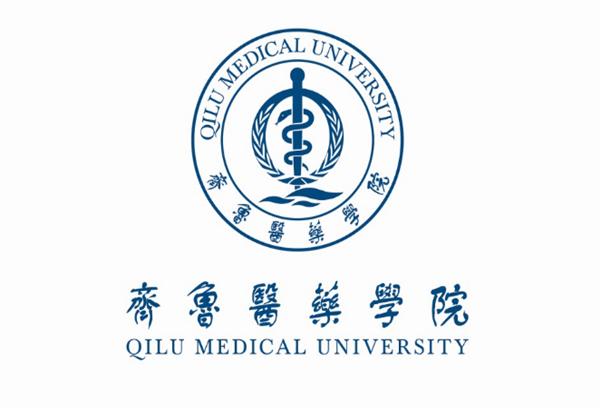 齐鲁医药学院 名承齐鲁 医传天下图片