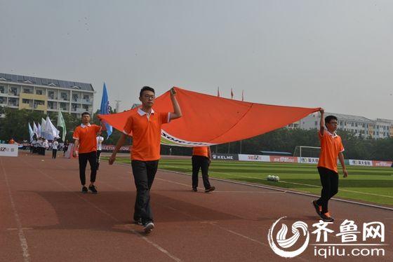 山东鲁能泰山大学生球迷协会和济南泉诚致远体育文化发展有限公司图片