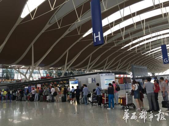 浦东机场今日运行正常