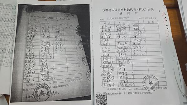 武汉沙湖村改制公司迷局:换届后发现亏损,地产