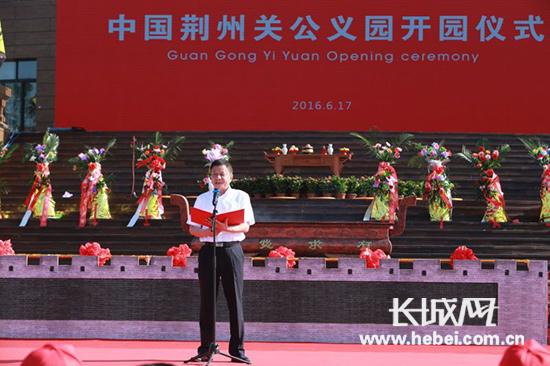 鄂旅投公司总经理刘俊刚致辞。 照片来源:荆旅集团