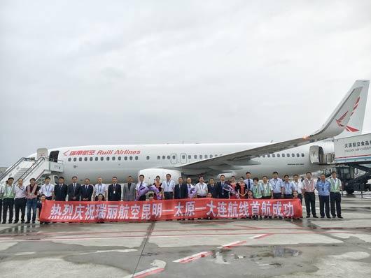 大连到郑州的飞机往返