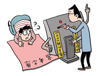 动漫 卡通 漫画 设计 矢量 矢量图 素材 头像 400_309