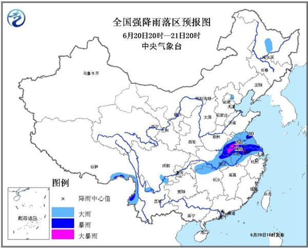 暴雨黄色预警:河南安徽局部有大暴雨图片