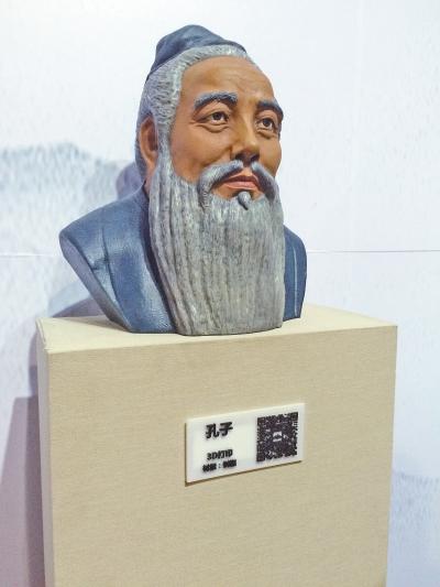 洛阳博物馆展出40名圣贤雕塑