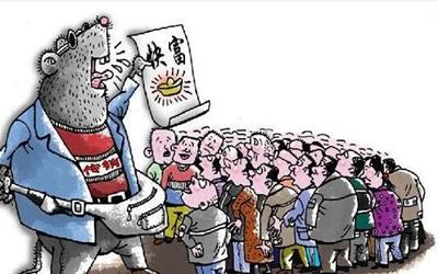 河北省工商局与公安厅共同发布各种传销警示