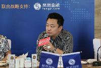 张震:互联网金融从业者要守住职业底线