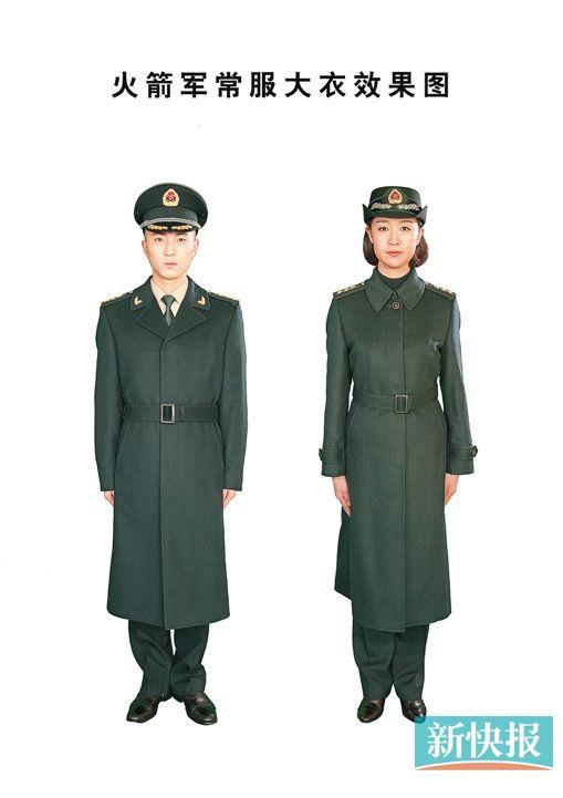■火箭军常服大衣-我国火箭军今日换新装图片