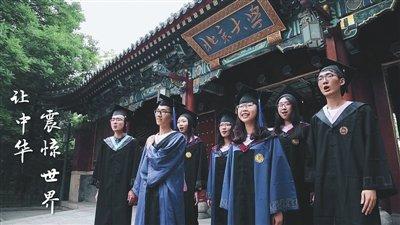 北京大学阿卡贝拉清唱社制作的《燕园情》视频,清唱社成员在北京大学