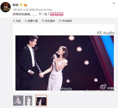 资料图:陈晓与陈妍希参加活动时深情对视。(陈晓微博截图)