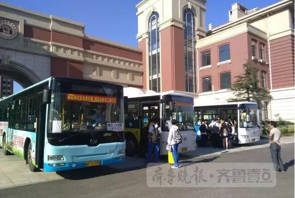 烟台二中高中部双休日开通3条公交洪江(图)专线一中班主任高中部图片