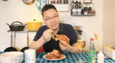 城玩!大饭工作室代言吃货启动造全民网红岛美食瓦房店长兴图片