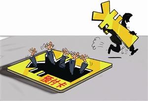 郑州发布消费投诉热点