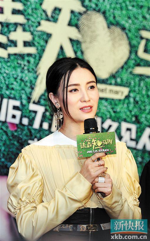 7月16日下午,电影《陆垚知马俐》的主演包贝尔,小宋佳,朱亚文