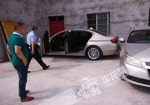 民警找到了被抵押出去的宝马车。九龙坡警方供图