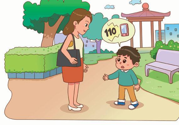 动漫 卡通 漫画 设计 矢量 矢量图 素材 头像 570_400