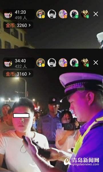 青岛交警用无人机查酒驾法律