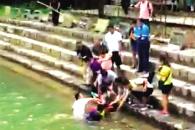 河南男子山西景区游玩 瀑布中救出落水母女三人