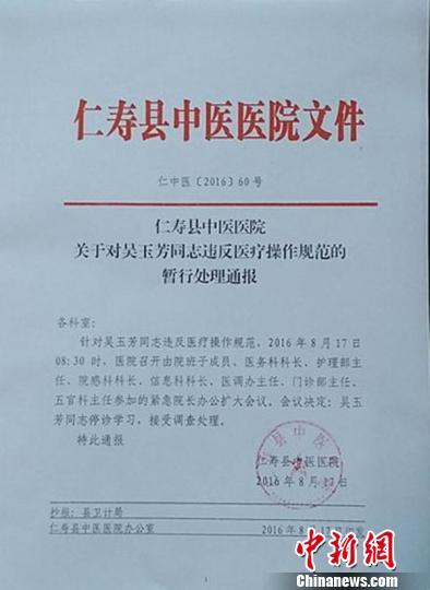 花旗国际娱乐场注册地址