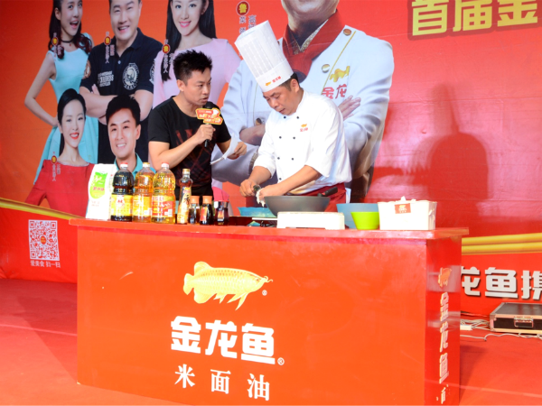 舌尖上的中国--首届金龙鱼杯鲁菜民间厨艺大赛东营站开赛