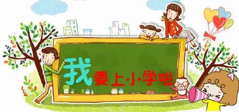 幼儿园木棍相框制作