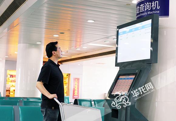 飞机允许携带行李