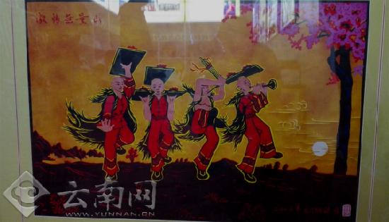 彝族人物色彩装饰画