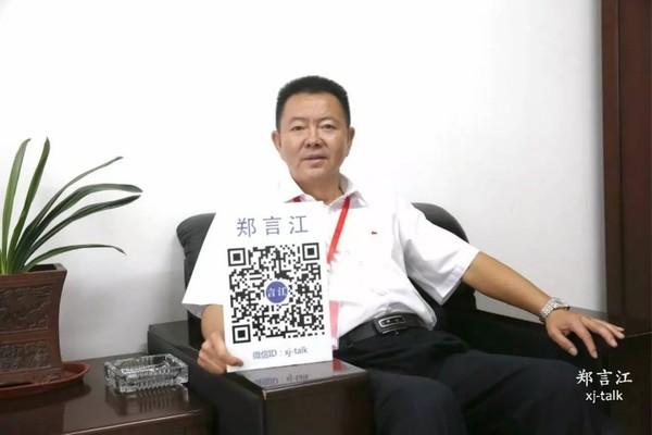 若羌县委书记宋学斌