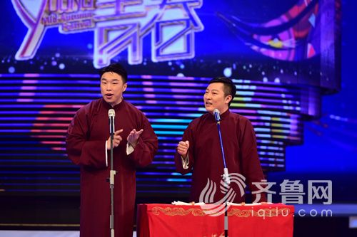 山东卫视中秋晚会欢乐多 烧饼曹鹤阳现场PK论