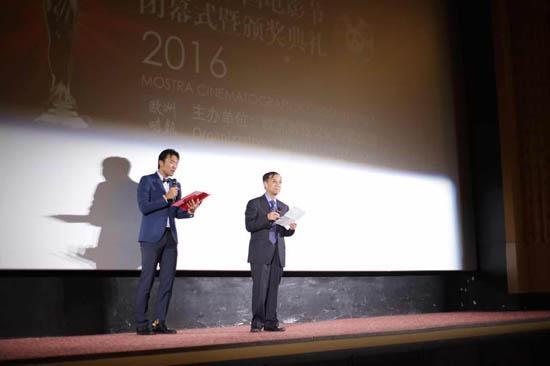 中国驻意大利使馆文化参赞张建达致辞。