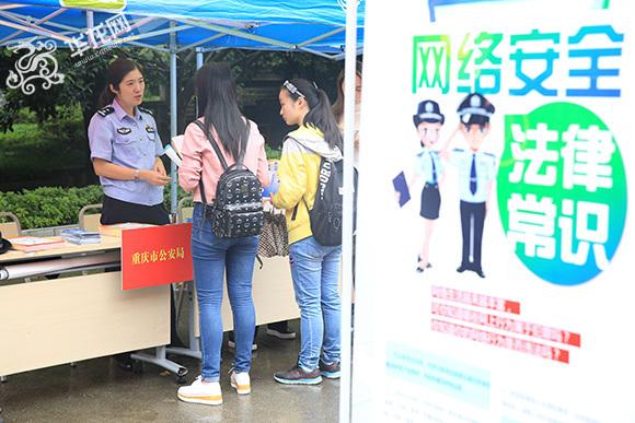 大学生们在现场咨询网络安全法律知识 记者 刘嵩 摄
