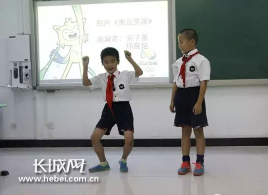 石家庄绿洲小学三年级举行奥运精神主题中队会