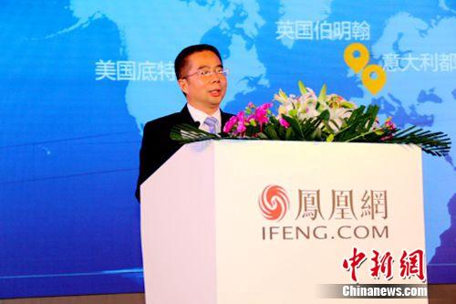 中国长安汽车集团总裁张宝林演讲