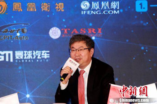 奇瑞汽车有限公司党委书记、董事长兼总经理尹同跃发言