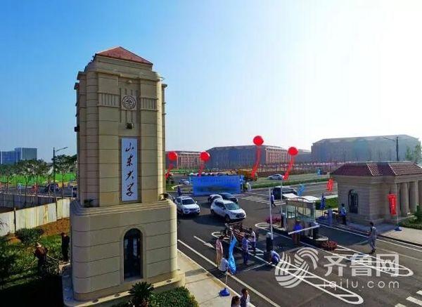 山东大学青岛校区正式启用 首批有1007名新生