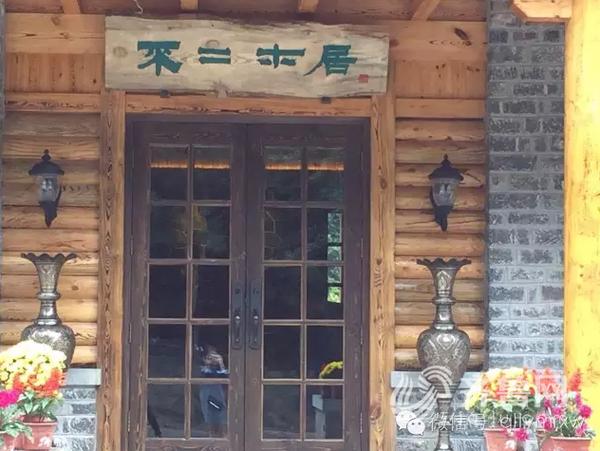 九如山惊现济南最贵民宿