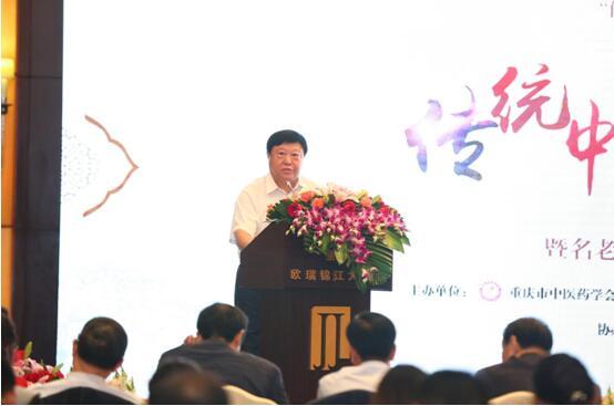 国家中医药管理局原副局长、中国中医药信息研究会会长吴刚致辞