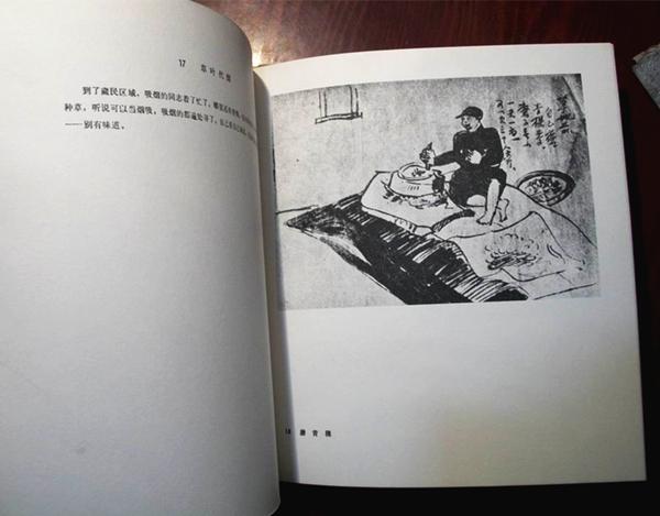 西行中的上海心情|从《长征记忆》到《长征画漫画字带图片漫画图片