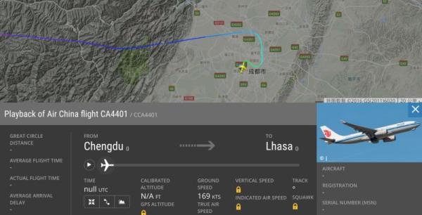 成都双流国际机场,国航ca4401航行轨迹,显示起飞后右转,与计划航线