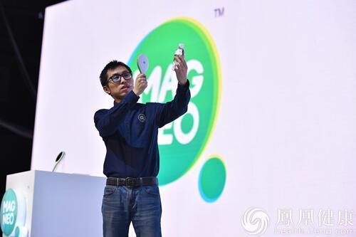 儿童启智科技品牌MAGNEO尼奥放大镜在沪发布 开启圆屏新起点