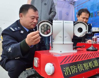 河南:灭火机器人智能装备亮相濮阳