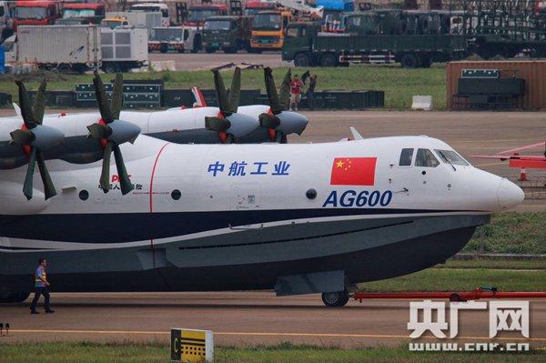 国产大型水陆两栖飞机ag600首秀大型国际航展