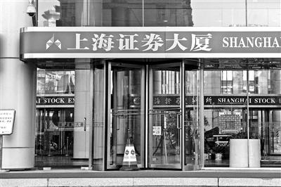 上海证券大厦南塔