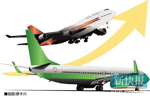 在上海虹桥机场起飞时发现另一客机正穿越跑道