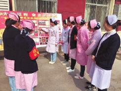 咸阳彩虹医院举办纪念红军长征胜利80周年图