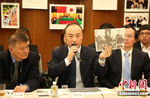 纪念孙中山先生诞辰150周年座谈会在东京举行