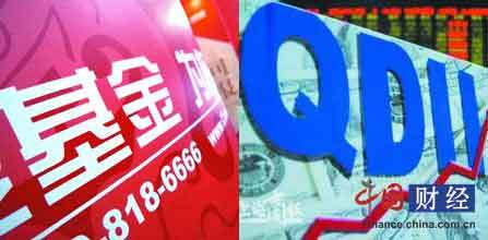 基金周评:基金超六成上涨 QDII基金整体涨幅靠