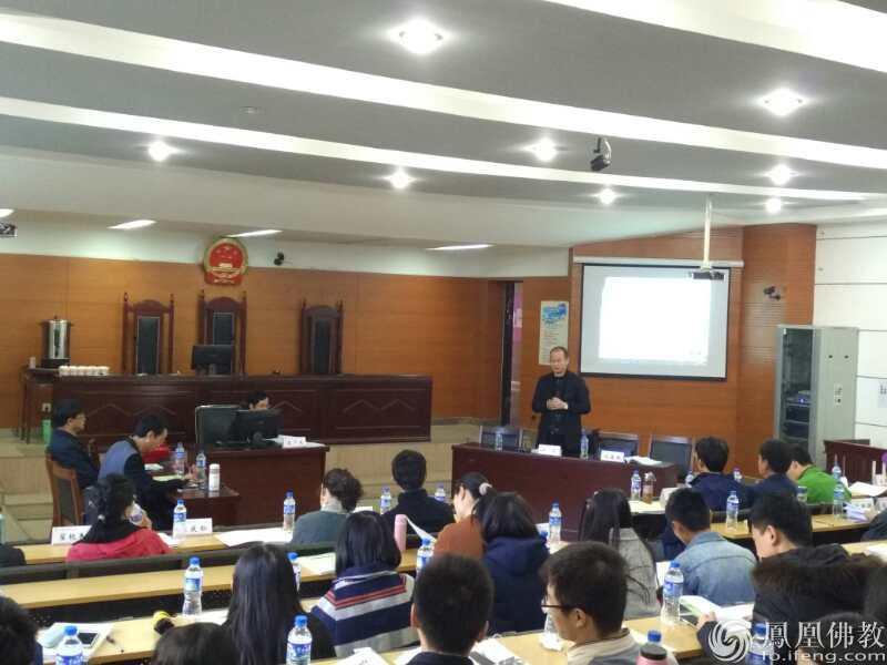 云南师范大学举行2016年华岩文教奖学金颁奖仪式